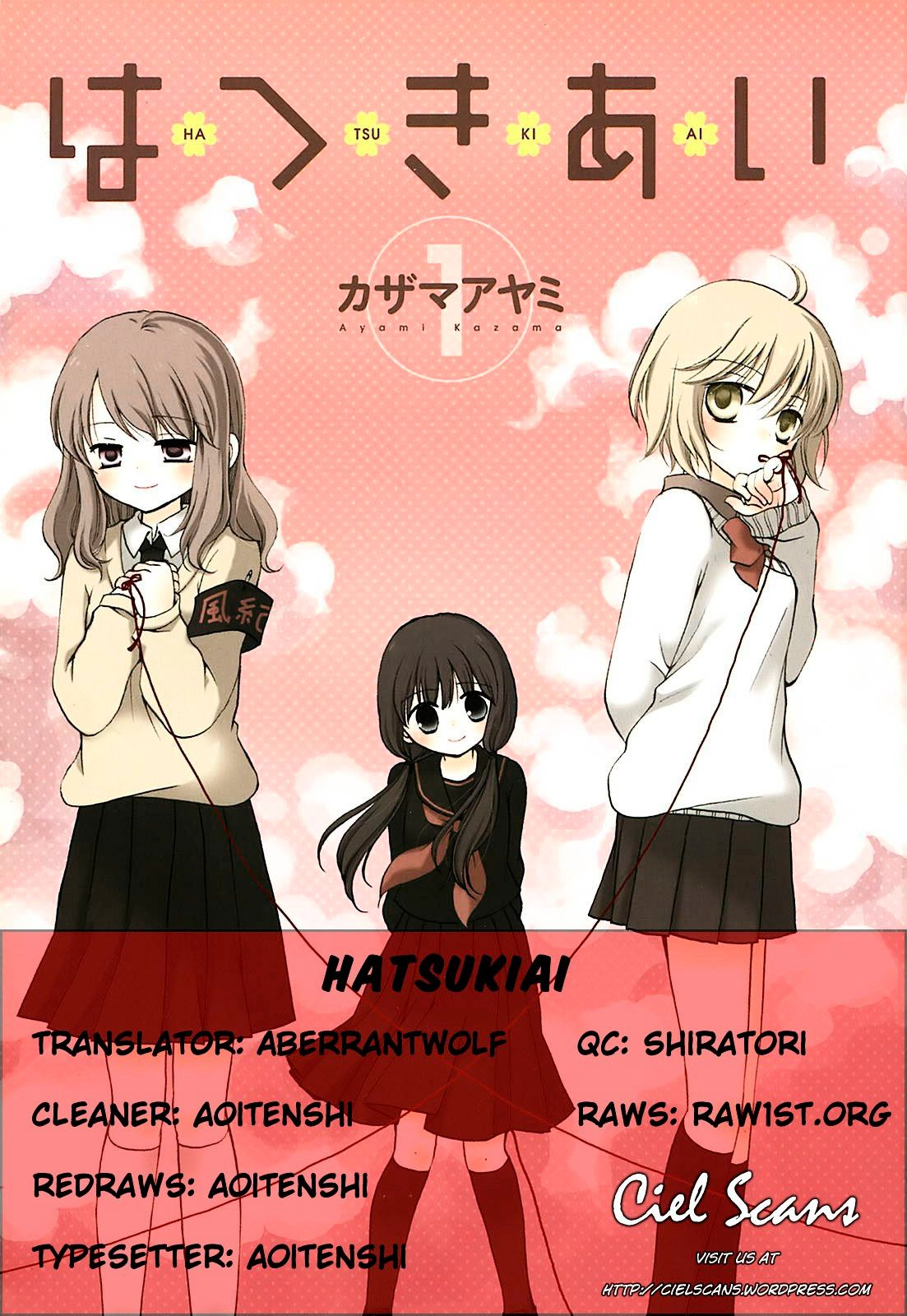 Hatsukiai: The Buds of First Love