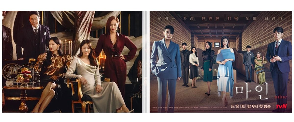Joo Dan Tae (Penthouse) vs Han Ji Young (Mine) in Kdrama
