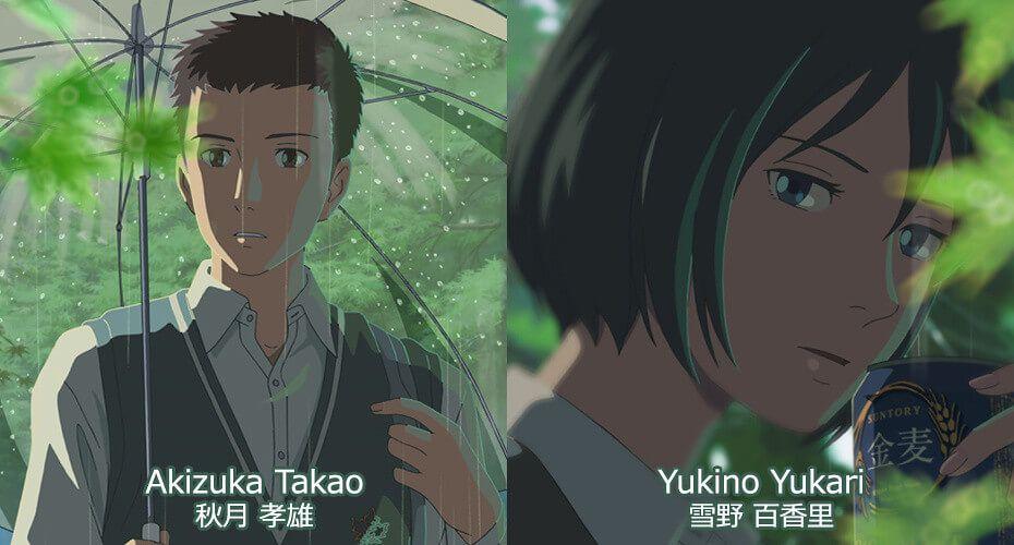Takao and Yukari   Garden Of Words