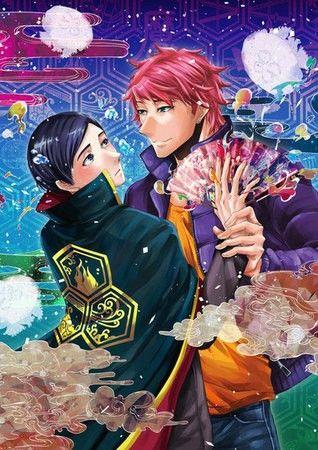 Kono Danshi, Mahou ga Oshigoto Desu: The Color Palette of Passion