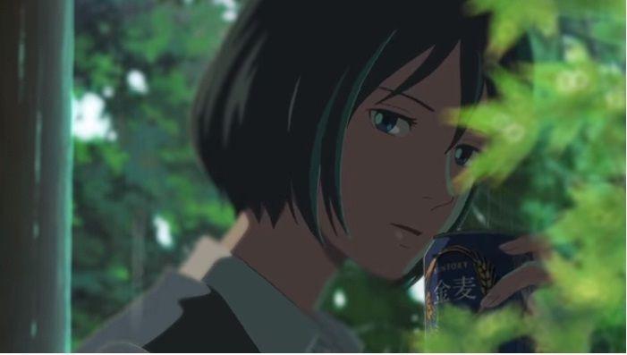 Kimi No Na Wa: How Was Yukari Yukino Different From Other People?
