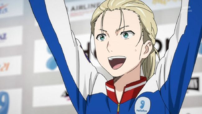 Yuri On Ice Quotes: 7 Amazing  Quotes You Need To Follow In Life