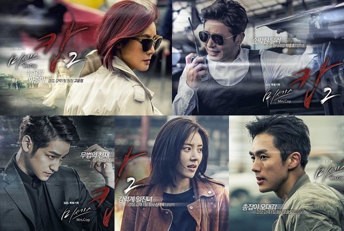 Kdrama Without Love Story