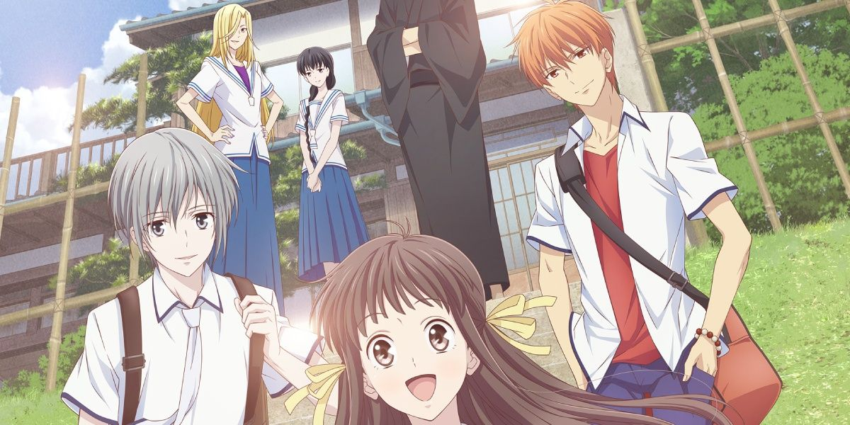 Why is Fruits Basket the best shoujo anime?