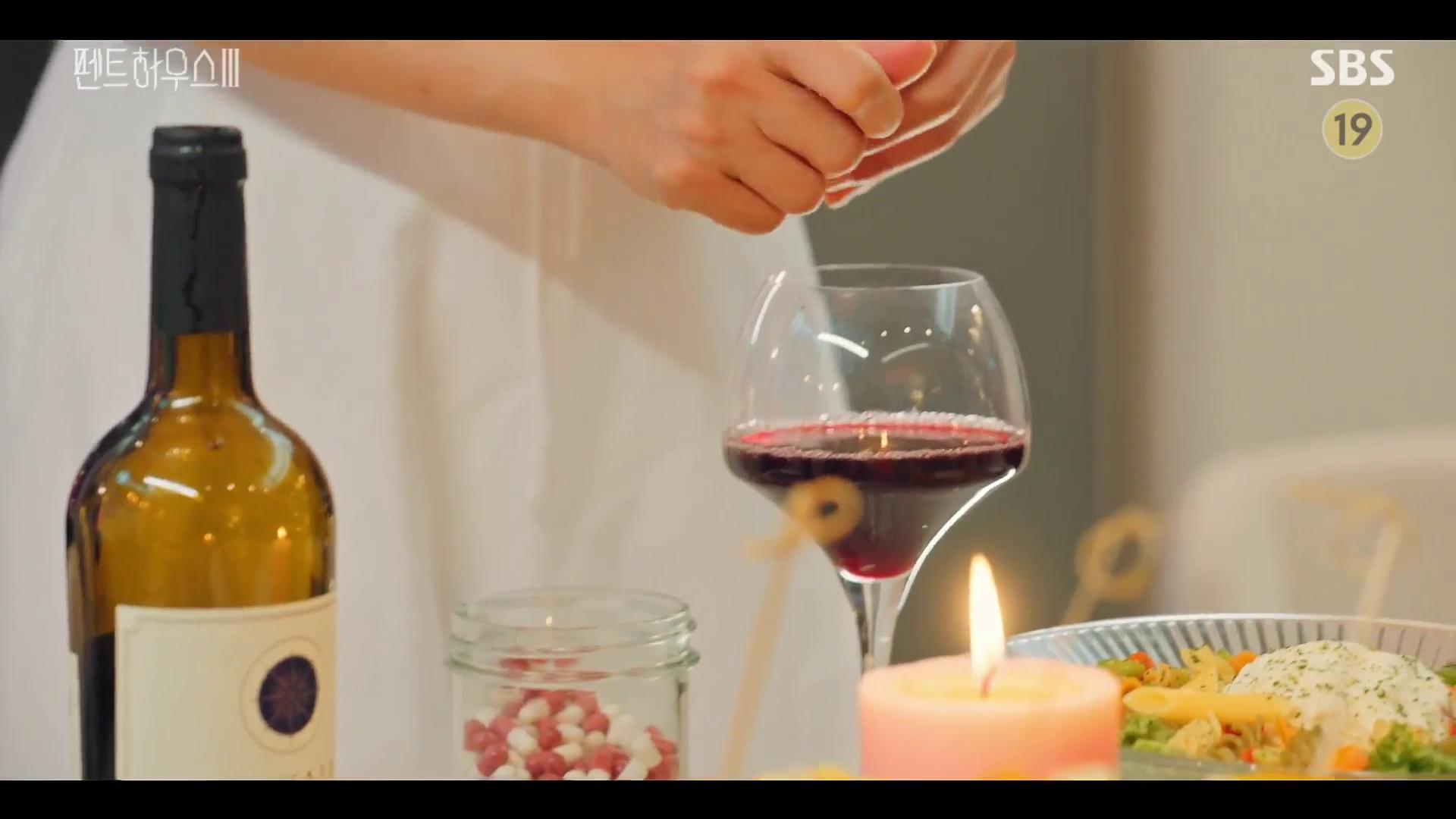 Penthouse 3: Why did Eun Byeol Drug Cheon Seo Jin?