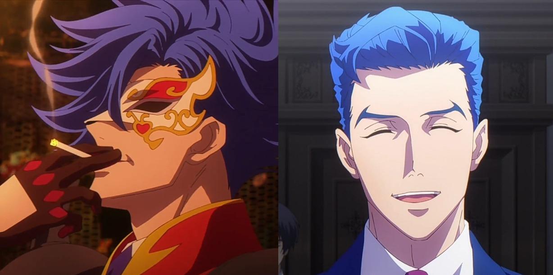 Adam/ Ainosuke Shindo