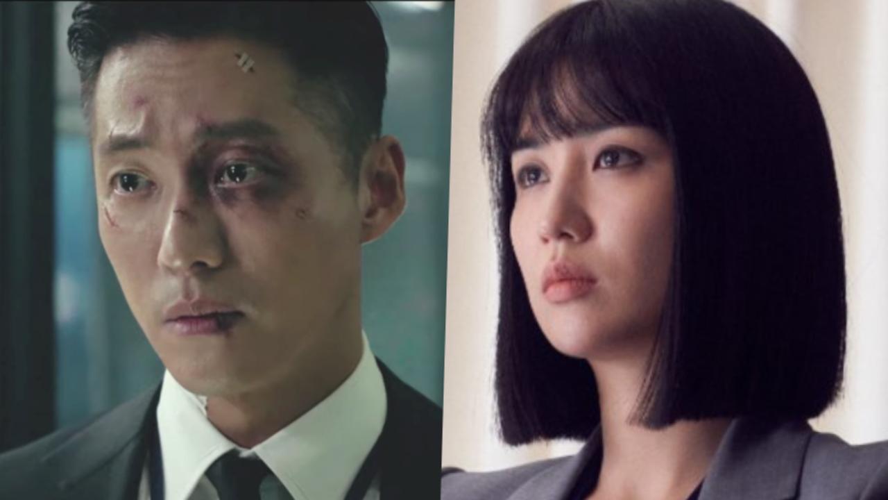 The Veil: Is Betrayal waiting for Han Ji Hyuk?